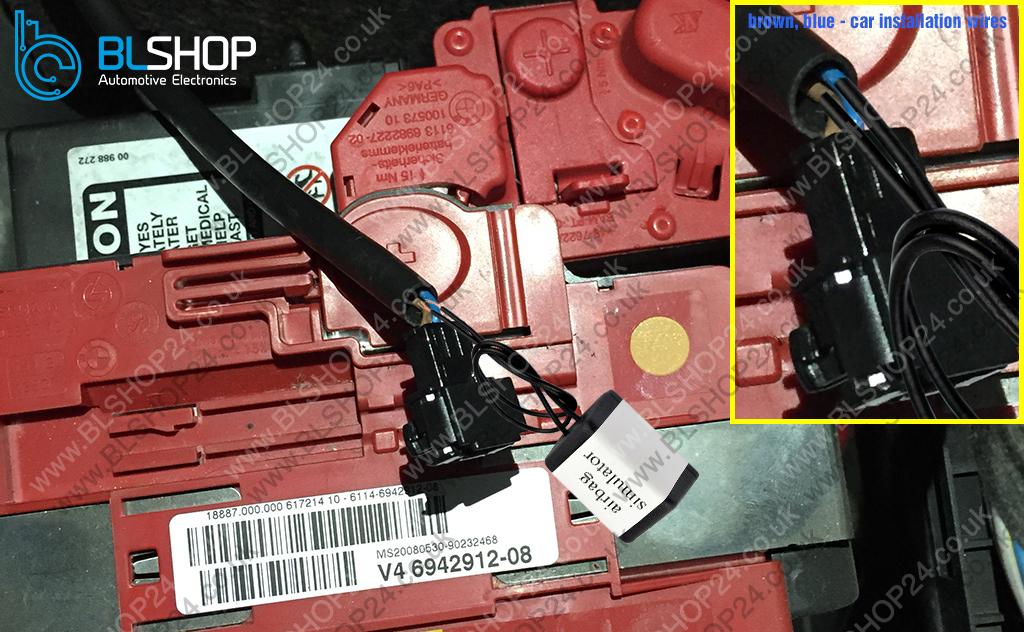 Battery Safety Terminal emulator installation - Step 7